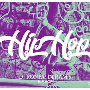 Flyer Hip-Hop | Old School VS New School